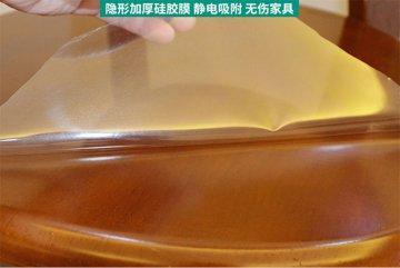 家具保护膜